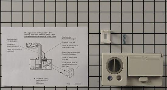 00068952 Bosch Dishwasher Detergent Dispenser